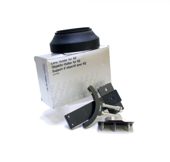 Used mamiya rz67 100-200mm f5.2 w