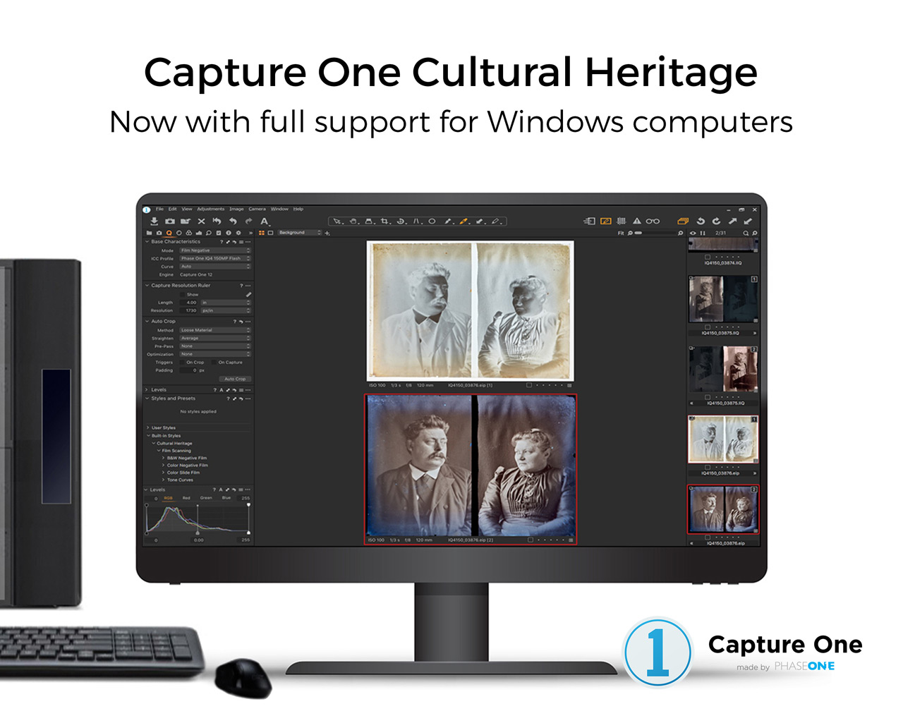 Phase One Cultural Heritage for Windows