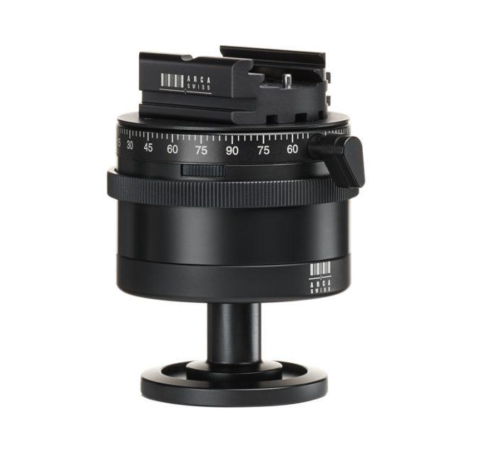 Arca-swiss monoball® p1+ with fliplock® quick set device