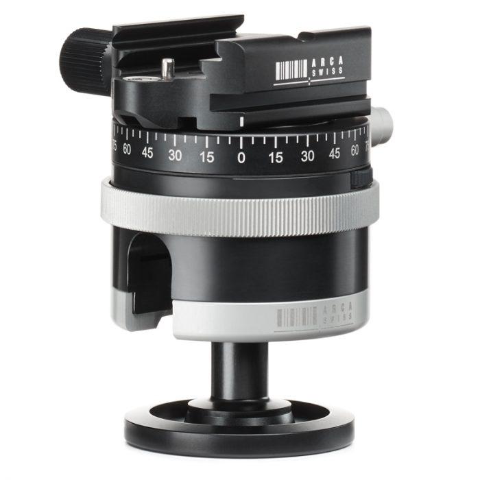 Arca-swiss monoball® p0+ with monoball®fix quick set device (copy)