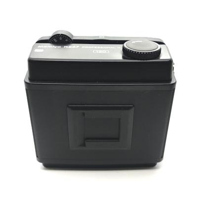 Pre-owned mamiya rz67 pro ii 120 roll film holder